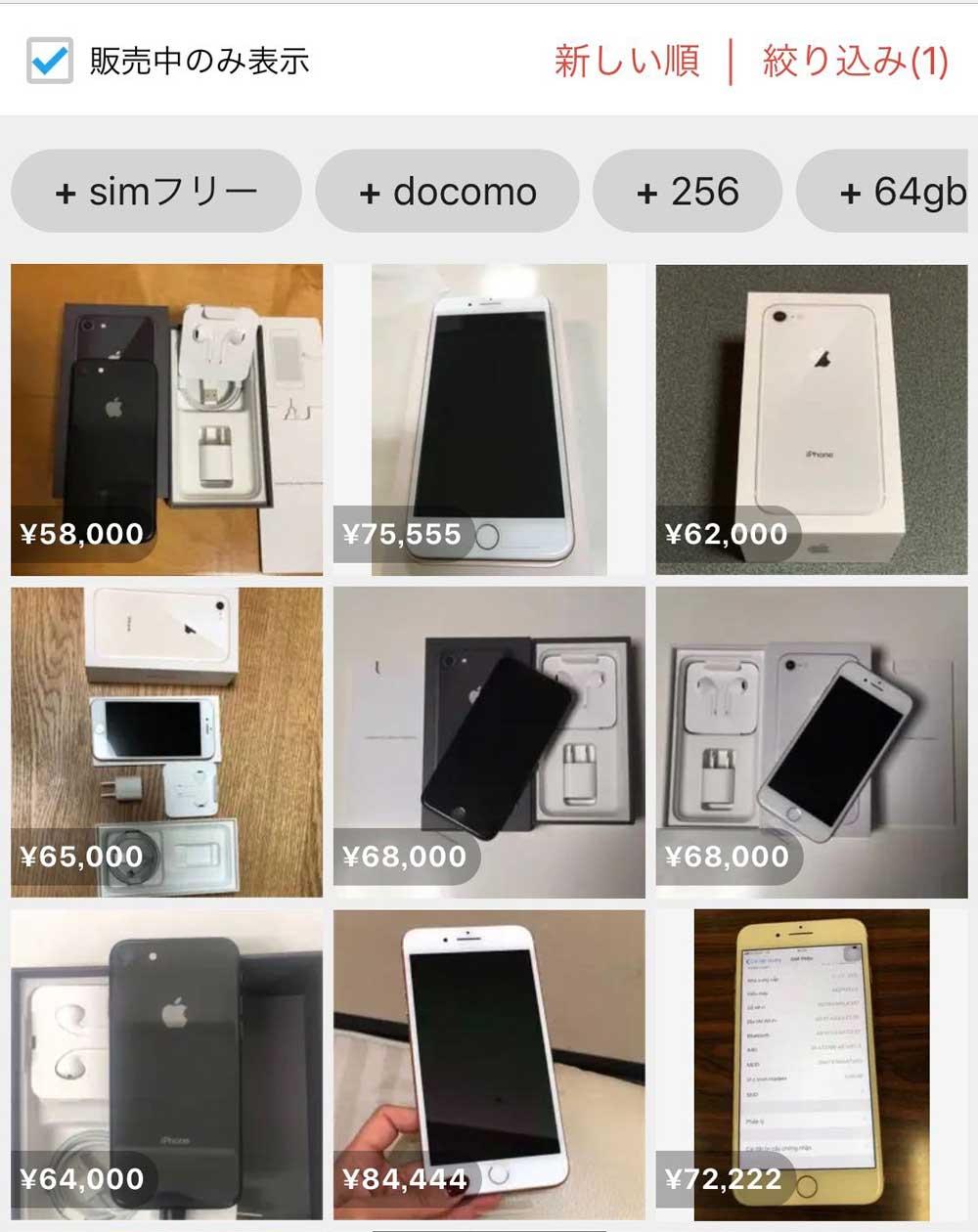 SIMフリーiPhoneをアップルストアで購入する前に知っておきたいこと