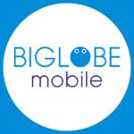 BIGLOBE 音声通話 3ギガプラン タイプD(ドコモ回線)